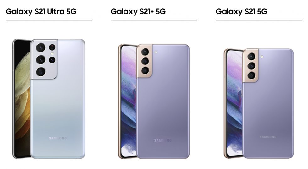 GalaxyS21シリーズ3機種の外観比較