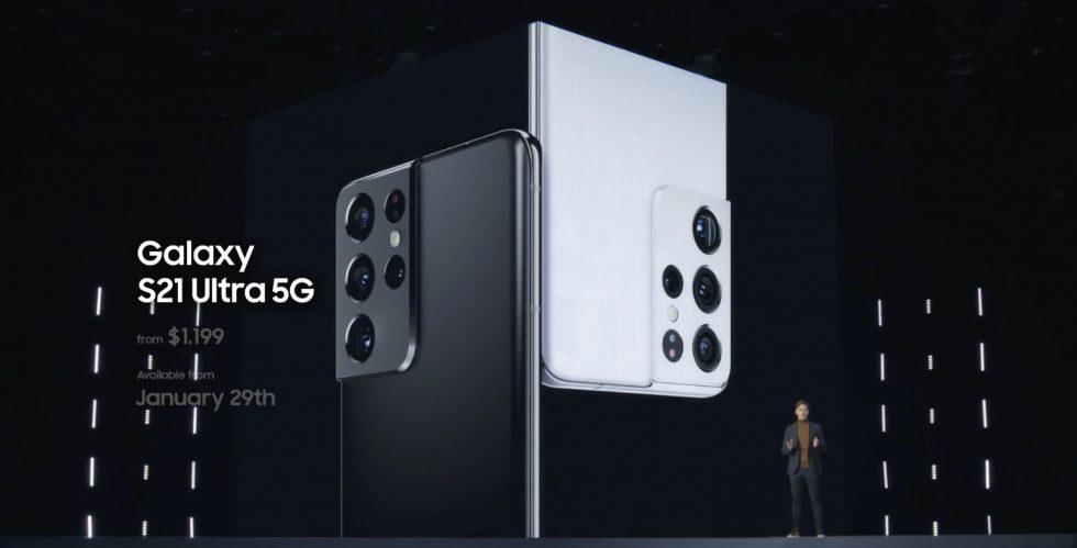 Galaxy S21シリーズの発表イベントの様子