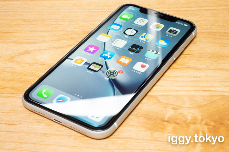 iPhone XRはいつまで使えるのか